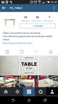 ikea_instagram3