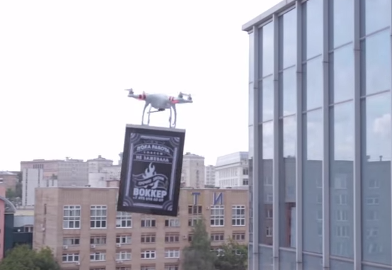 Drone-vertising